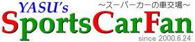 yasu's.jpg